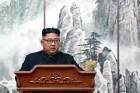 김정은 25일 베트남 방문…응우옌 푸 쫑 주석과 회담