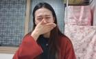 양예원 사건 정리, 양예원 눈물의 미 투(Me too)로 불거진 사건..스튜디오 실장 시신 발견으로 끝나나?