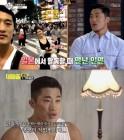 """김동현 결혼상대 누구? UFC 히어로에서 쫄보가 된 사연은?…""""겁이 많은 게 아니라 평생의 직업병"""""""