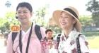 아는형님 형님高 추석특집 사유리♡이상민 이상기류…예능 찍다 연인된 예능인들 김국진♡강수지, 전현무♡한혜진 또?