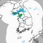 오늘 날씨&기상청 발표 특보-오후 북서쪽으로부터 찬 공기 유입…눈 구름대 발달 약해 대설 예비특보 해제