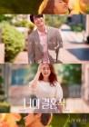 너의 결혼식·휘트니·픽시 外…8월 넷째주 개봉