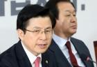 KT 특혜 채용 의혹, 자유한국당 '황교안 방호벽' 치나