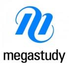 메가스터디교육, 국수영 과목별 학습 콘서트 개최