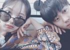 """김보라 측 """"조병규와 2월 초부터 교제"""" 열애 인정"""