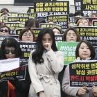 대한민국은 지금 '권력형 성추문' 파문...장자연·김학의 사건향방은?