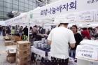 '2018 DMC 통통통 바자회' 판매 수익금 중 일부 기부등 지역사회 공헌활동 활발