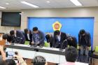제주도의회 민주당 소속 의원들 부결 5일만에 '뒷북 사과'