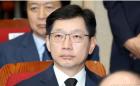 '특검, 김경수 기각에 역풍 몰아치나'…'실패한 성적표, 수사 동력 크게 꺾여'