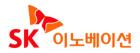 폭스바겐그룹, 전기차 배터리 공급자로 SK이노베이션 선정