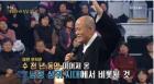 """'도올아인 오방간다'…유아인 """"혼나야 하는 남자가 많긴 하지 않냐"""""""