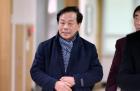 이완영 국회의원 항소 기각…'친재벌적 행동, 5000명한테 '18원 후원금' 받기도'