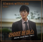 """'라이프 온 마스', OST Part 3 'Always with in me' 공개… """"진실과 마주한 정경호의 심리 대변"""""""