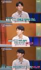 '뇌섹시대 문제적 남자', 시청률 소폭 올라…'하트 시그널2 직진남 이규빈' 출연 효과