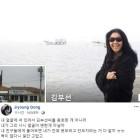 """공지영, 이재명과 진실 공방 김부선 옹호한 이유? """"내 얼굴에 써 있어서…"""""""