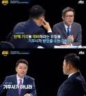'썰전' 4주만에 방송 이철희 진보 논객 영입… 고 노회찬 의원 첫 출연때와 시청률 동일