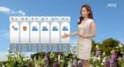 전국 낮부터 구름, 서울 낮 33도·광주 34도·부산 31도… 19호 태풍 '솔릭' 일본 향해 북상
