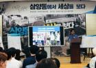 """6년 방치된 '우이동 파인트리'…박원순 시장 """"연내 공사재개"""""""