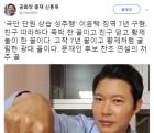 """이윤택 징역 7년 구행에 신동욱 """"친구 따라하다 쪽박"""""""