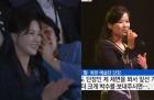 """한서희 """"김정은 부인 리설주 실물이 낫다""""vs""""현송월 정말 못생겼다"""" 상반된 평가"""