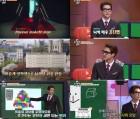 '문제적 남자' 김진엽, 첫 단독 예능 신고식… 신흥 공대 뇌섹남 등극