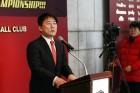 KBO, 이장석 서울 히어로즈 대표이사 영구실격 처분