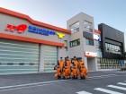 '아산소방서 장재 119 안전센터', 복권기금으로 새롭게 문 열어