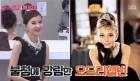 강문영, '봄이 오나 봄'서 이유리 엄마로 활약… 오드리 햅번과 미모 비교해보니