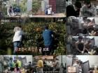 '커피프렌즈' 양세종, 국민 막둥이 매력 포텐 터졌다… '마성의 알바' 탄생