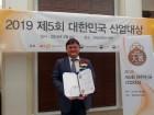 네오픽스코리아, '제5회 대한민국 산업대상' 품질대상 3년 연속 수상