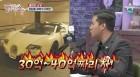 '청담동 주식부자' 이희진, 화려한 인맥·빌딩·슈퍼카 모두 '가짜'?… 구속집행정지 신청