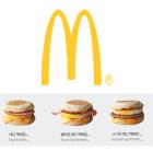 맥도날드가 '맥머핀' 3종 쏜다… 25일부터 '맥모닝 위크'