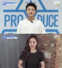 """오나라, '프로듀스X101' 이유진 응원… """"피라미드 꼭대기까지 가길"""""""