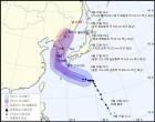 태풍 솔릭 경로, 내일 밤부터 제주영향권 이번주 날씨 23, 24일 폭우 예보