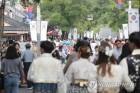 추석 연휴 경복궁등 무료개방… 서울 박물관·공연장 한가위 행사 풍성