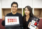 KT엠하우스-패스트파이브-스파크플러스 마케팅 제휴 밝혀
