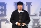 승부조작 신고 이영하 '올해의 선수',김재환 '올해의 타자',김광현 투수상등 2관왕