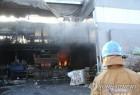 서울 송파구 7층 상가건물서 불…고시원등에 있던 8명 병원 이송