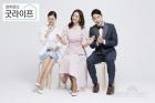 CJ ENM 오쇼핑, 소비자와의 소통 확대한 '강주은의 굿라이프' 시즌2 편성