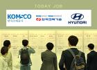 한국조폐공사‧한국전력기술‧연합뉴스TV 外