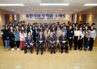 유한재단, 탈북 대학생 위해 장학금 수여