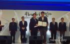도로교통공단, '운전면허정보 자동검증시스템' 행정안전부 장관상 수상