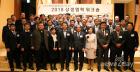 HDC현대산업개발, 협력사 대표 초청 '상생협력 워크숍' 개최