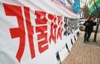 '백지수표' 써준 카카오의 역습에 '택시업계' 여론 악화