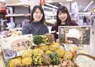 농협유통, 정월대보름 맞이 먹거리 판매