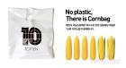 탑텐, 플라스틱 비닐 쇼핑백 없애고 '자연분해 콘백' 사용
