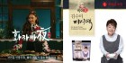 롯데홈쇼핑, '화자카야 곱창·다시팩' 론칭...가정간편식 판매 강화