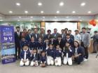 '승마 도시' 구미시, 3번째 유소년 승마단 '화랑' 창단