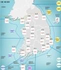 전북 부안서 규모 2.3 지진..기상청, 미세먼지 농도 등 전국 오늘날씨 및 이번주날씨 예보!