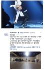 """베리베리 호영 """"방탄소년단 지민선배님 serendipity! 너무 좋아요"""""""